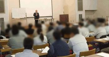 講座・教室1